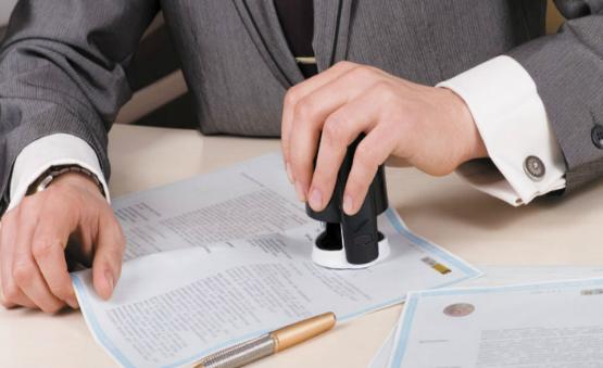 Консультация по регистрации ип декларация 3 ндфл образец заполнения продажа машины
