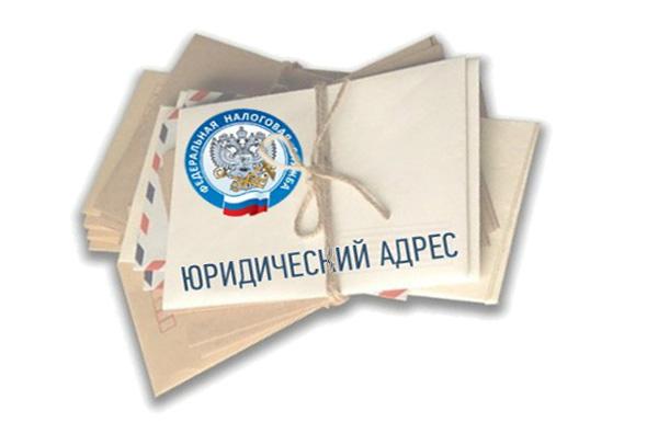 Адрес регистрации ооо в самаре штрих код налоговой декларация 3 ндфл в 2019 году